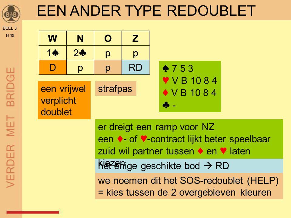 EEN ANDER TYPE REDOUBLET