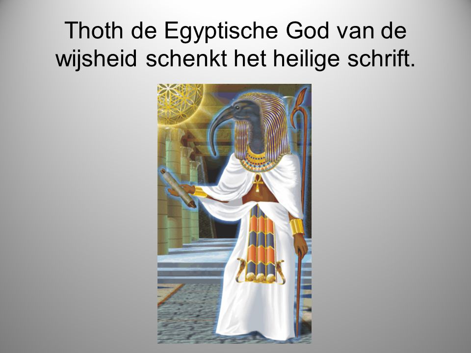 Thoth de Egyptische God van de wijsheid schenkt het heilige schrift.