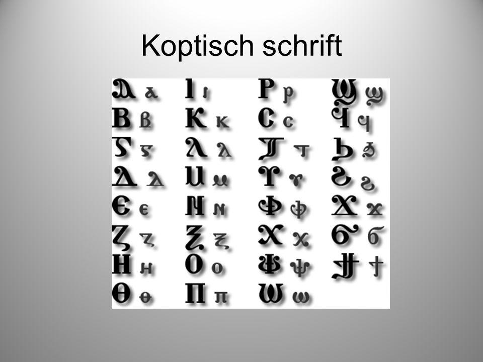 Koptisch schrift