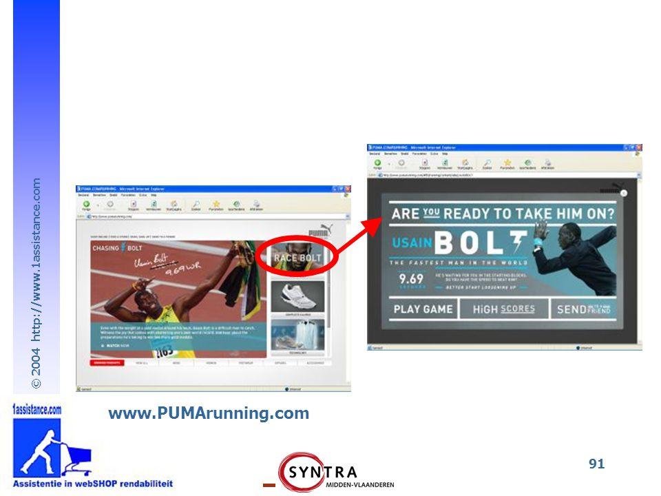 www.PUMArunning.com