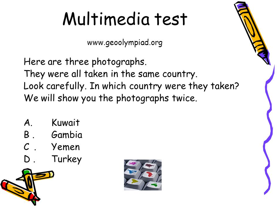 Multimedia test
