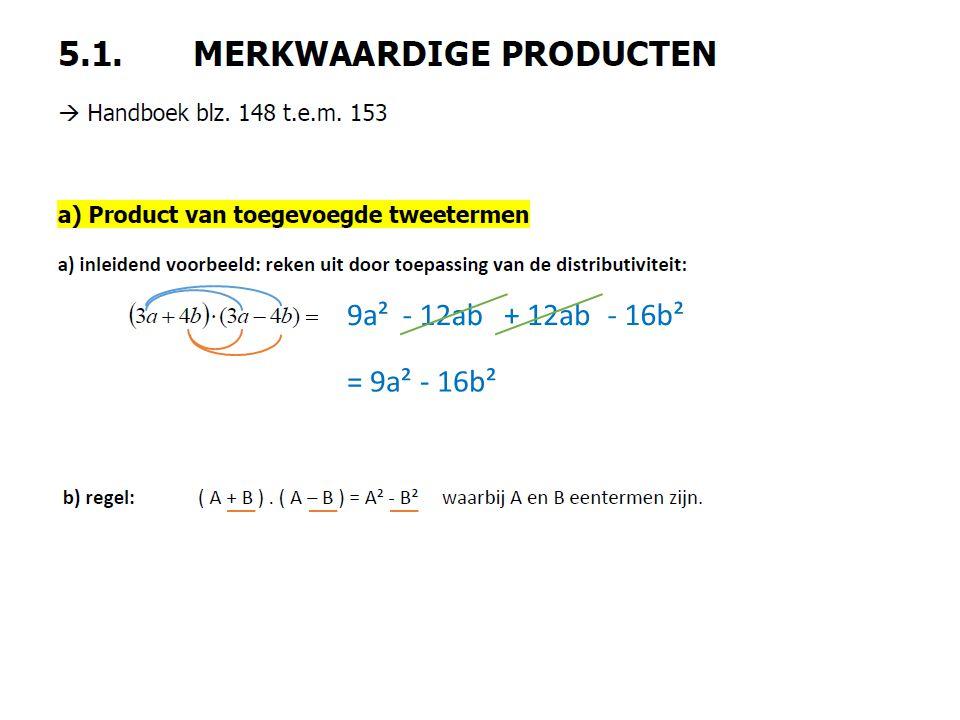 9a² - 12ab + 12ab - 16b² = 9a² - 16b²
