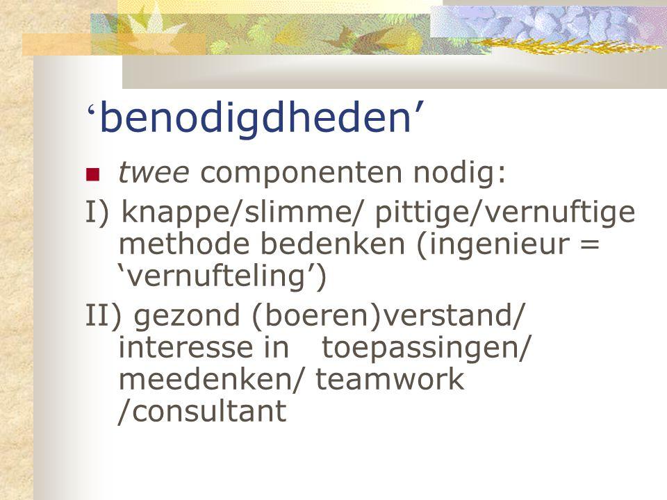 'benodigdheden' twee componenten nodig: