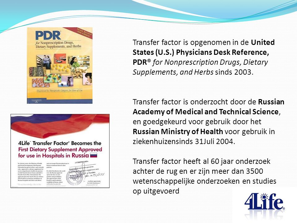 Transfer factor is opgenomen in de United States (U. S