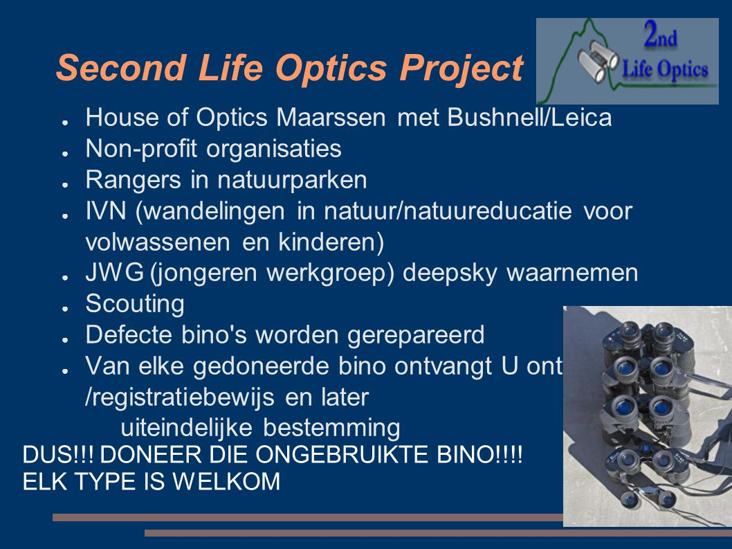 Second Life Optics Project