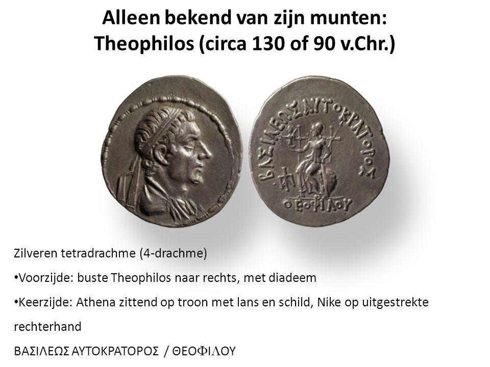 Alleen bekend van zijn munten: Theophilos (circa 130 of 90 v.Chr.)