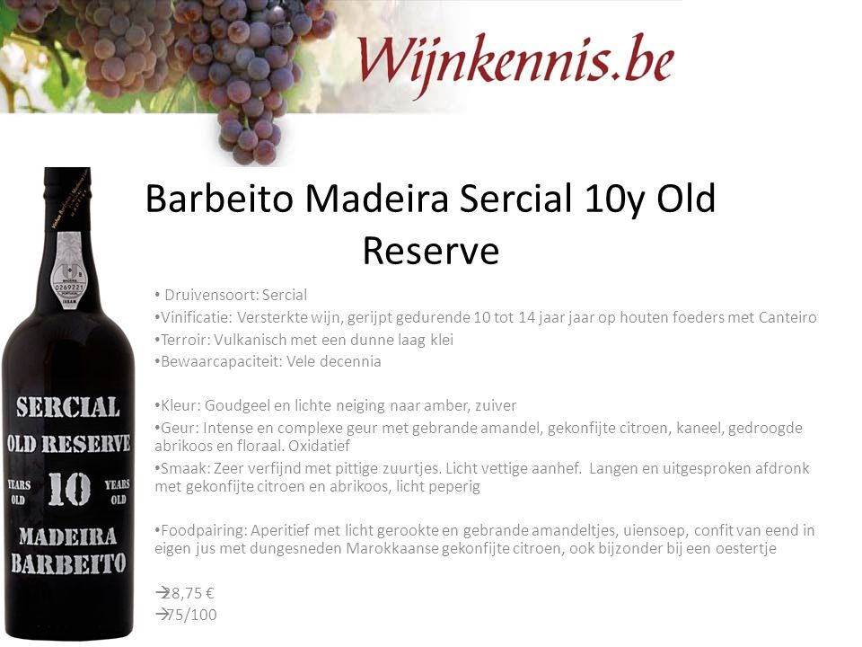 Barbeito Madeira Sercial 10y Old Reserve