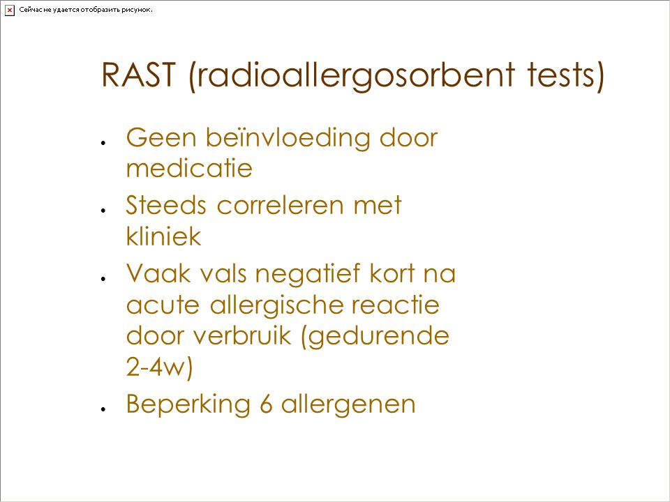 RAST (radioallergosorbent tests)