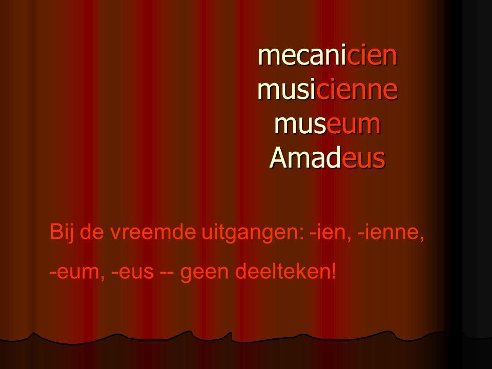 mecanicien musicienne museum Amadeus