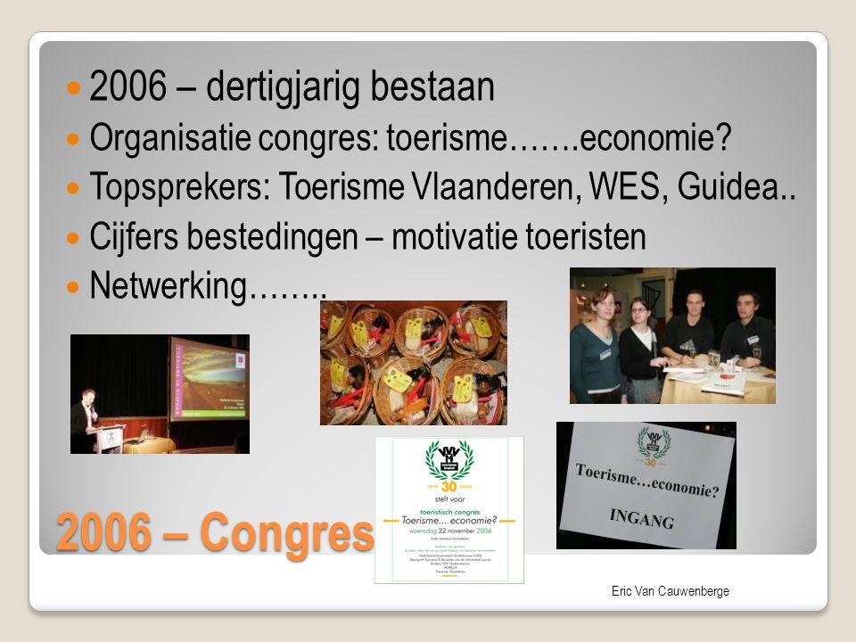 2006 – Congres 2006 – dertigjarig bestaan