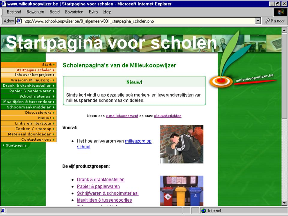 Startpagina voor scholen