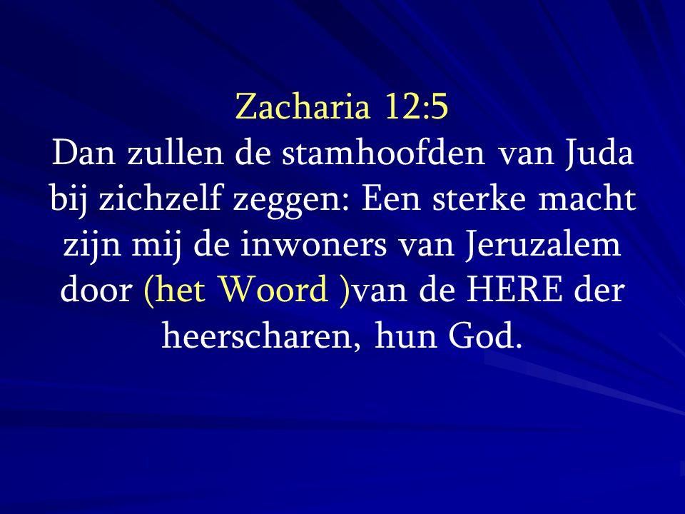Zacharia 12:5