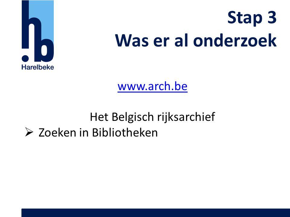 Het Belgisch rijksarchief