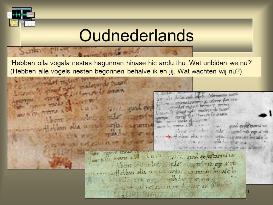Oudnederlands