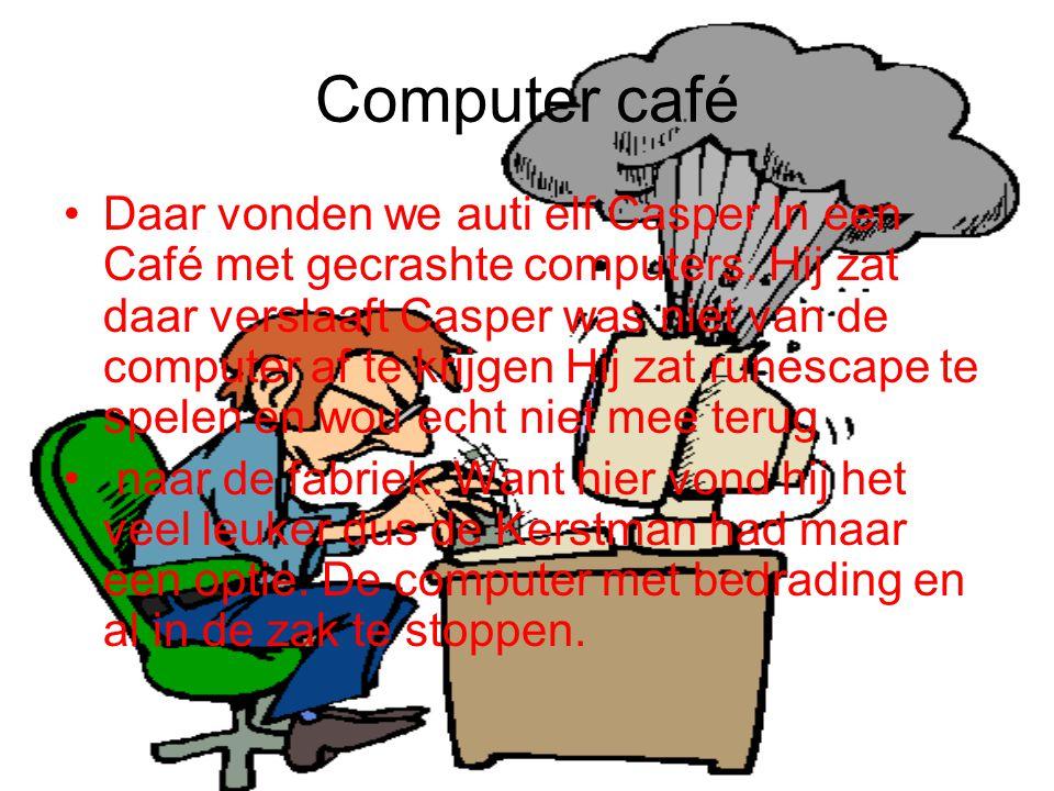 Computer café