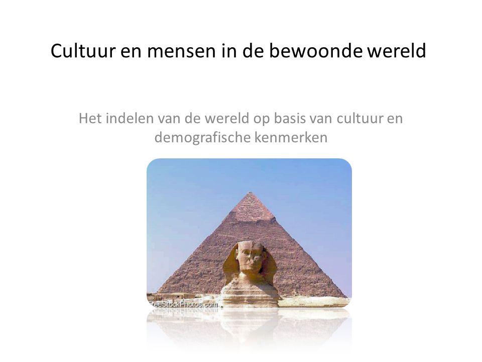 Cultuur en mensen in de bewoonde wereld