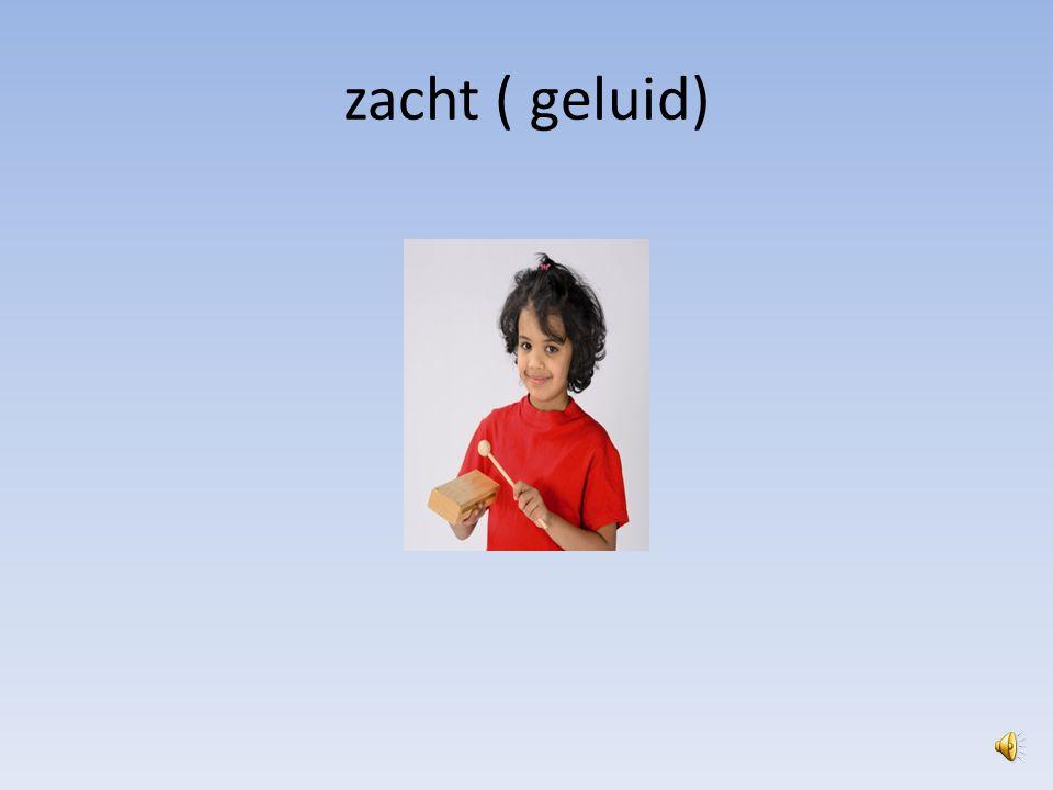 zacht ( geluid)