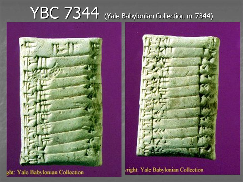 YBC 7344 (Yale Babylonian Collection nr 7344)