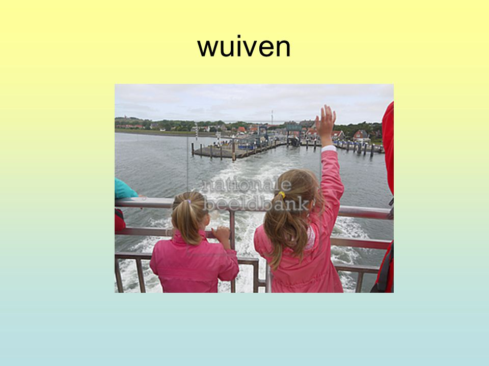 wuiven