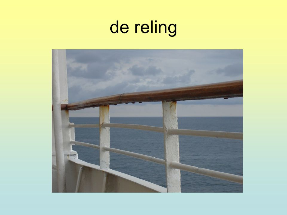 de reling