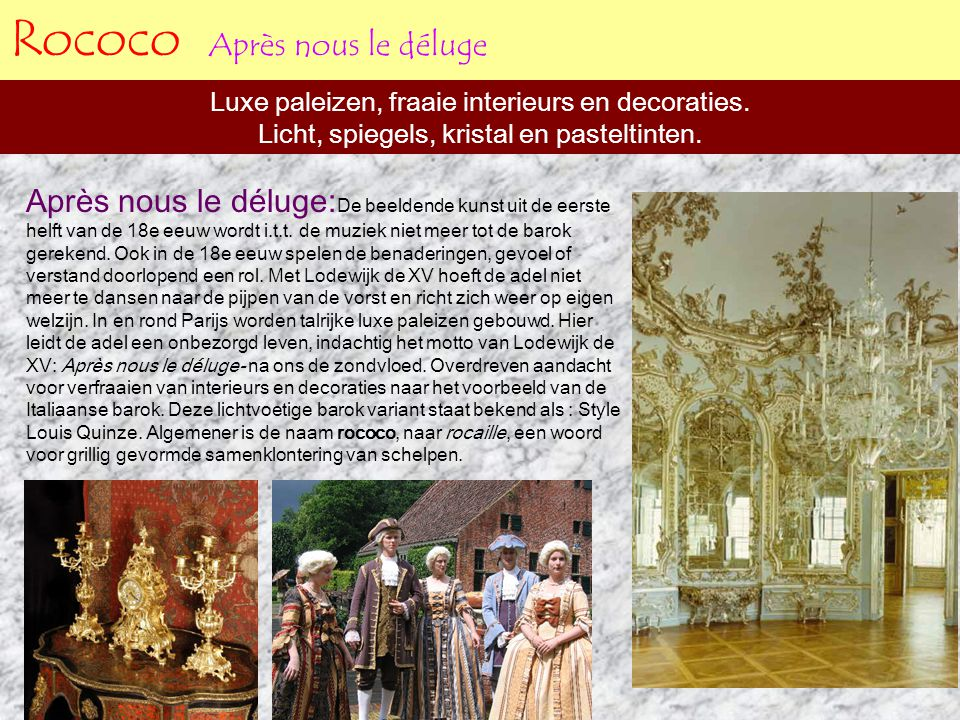 Rococo Après nous le déluge