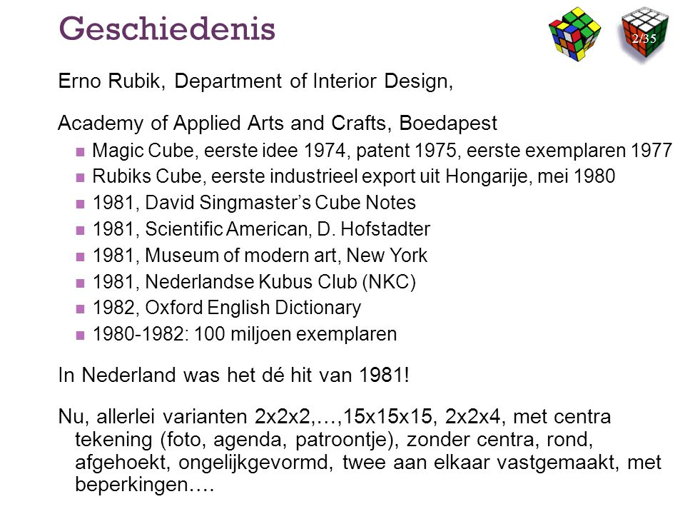 Geschiedenis Erno Rubik, Department of Interior Design,