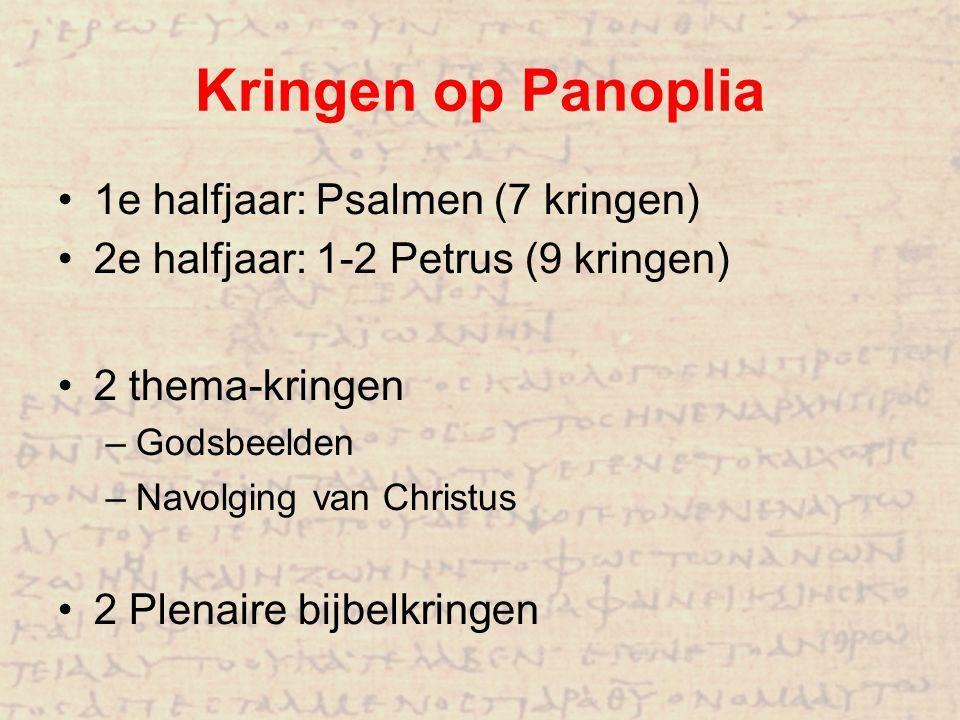 Kringen op Panoplia 1e halfjaar: Psalmen (7 kringen)