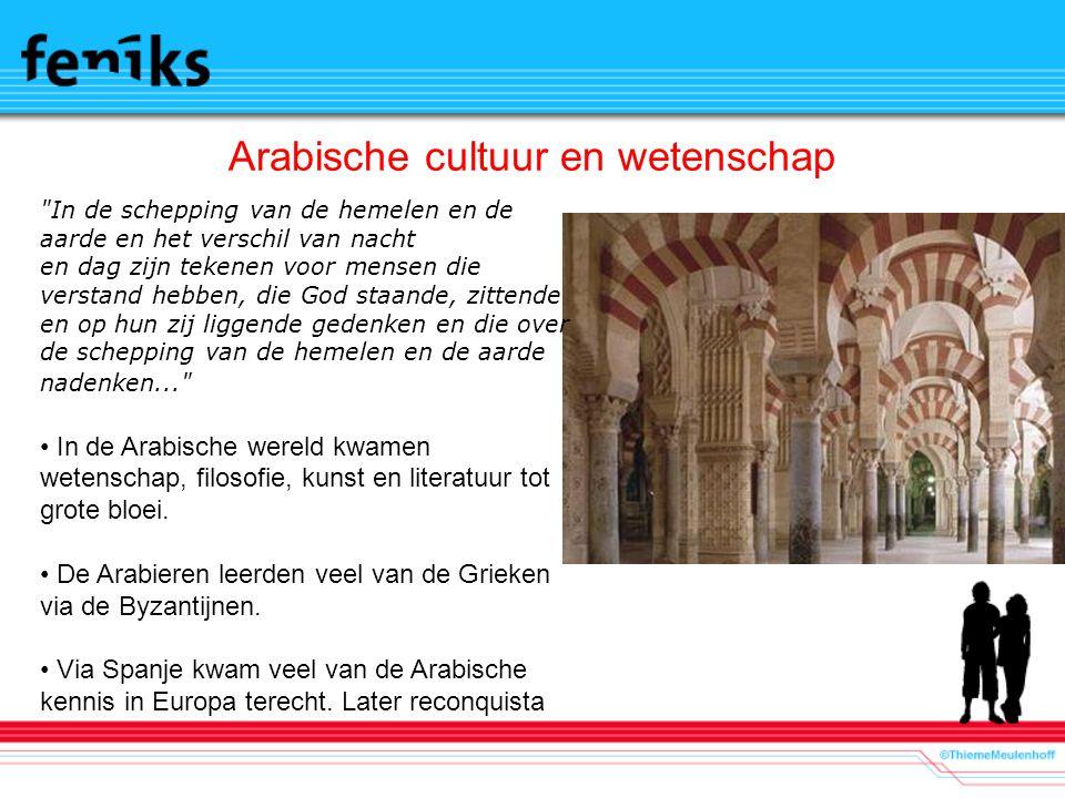 Arabische cultuur en wetenschap