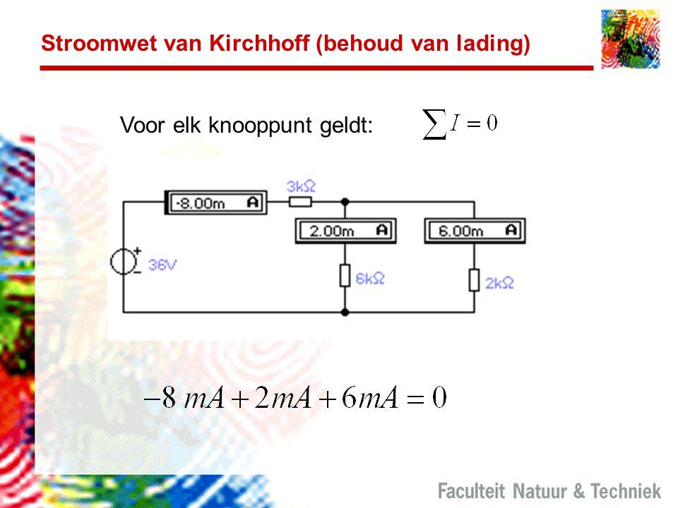 Stroomwet van Kirchhoff (behoud van lading)