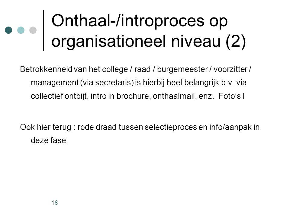 Onthaal-/introproces op organisationeel niveau (2)