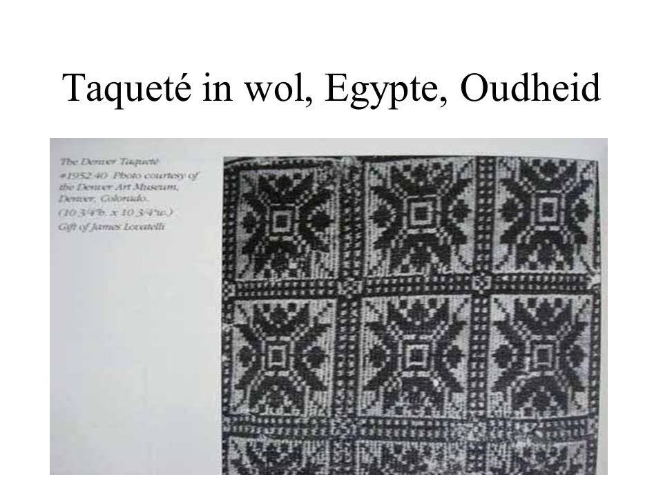 Taqueté in wol, Egypte, Oudheid