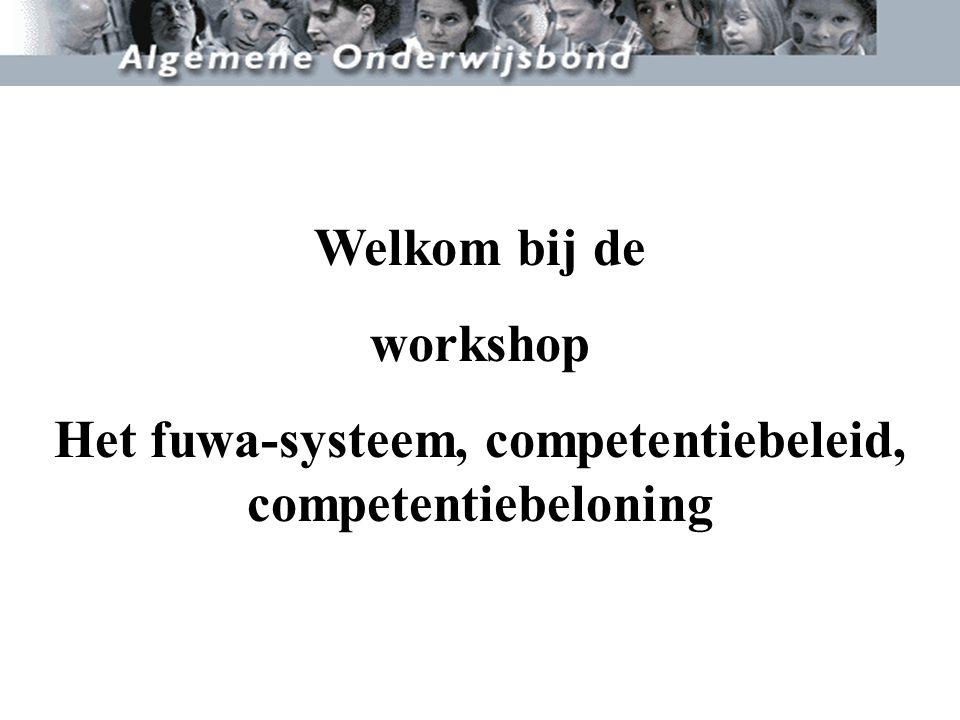 Het fuwa-systeem, competentiebeleid, competentiebeloning