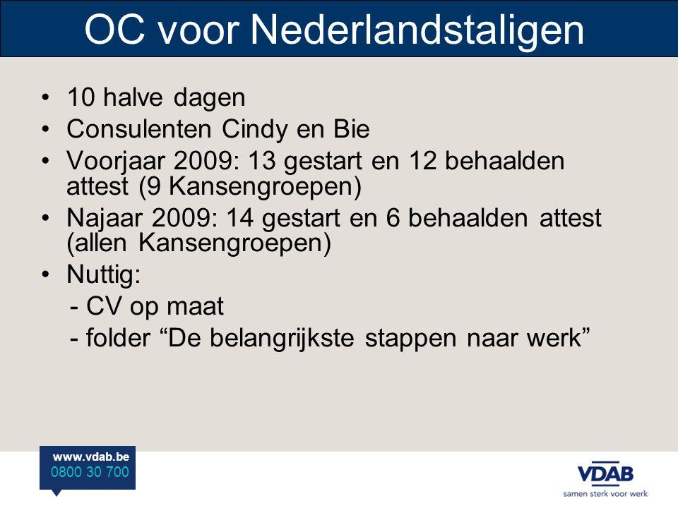 OC voor Nederlandstaligen