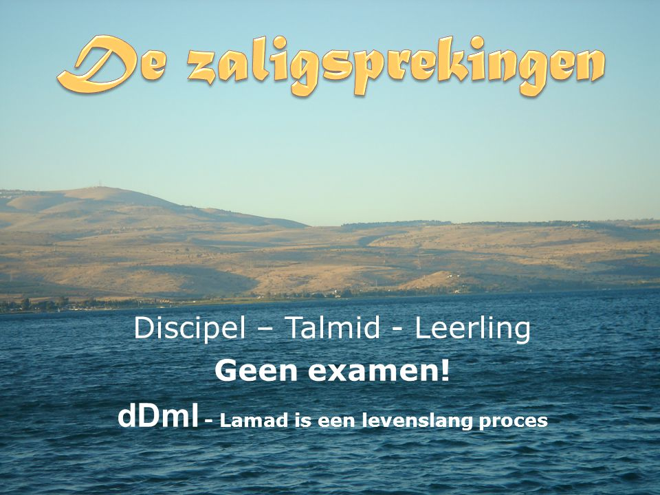 dDml - Lamad is een levenslang proces