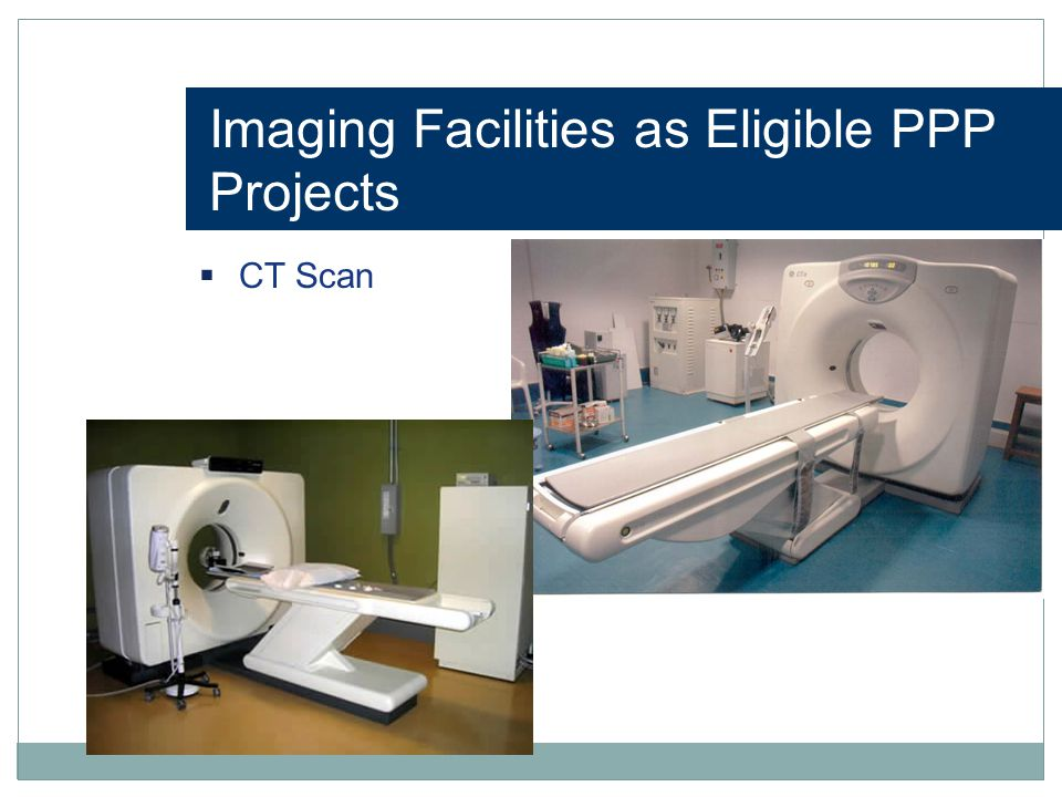 Imaging Facilities as Eligible PPP Projects