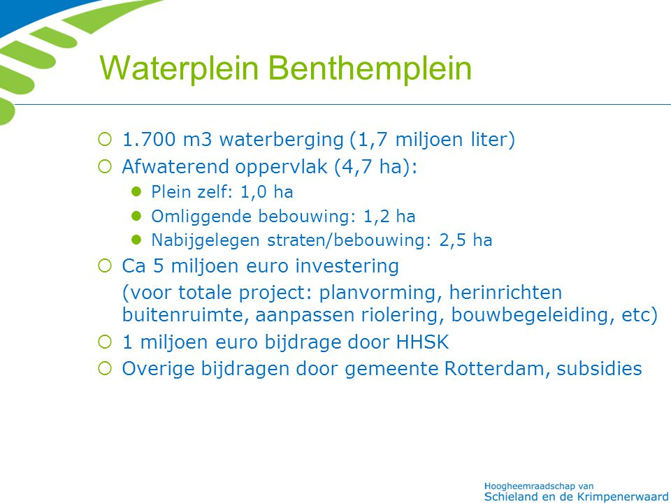Waterplein Benthemplein