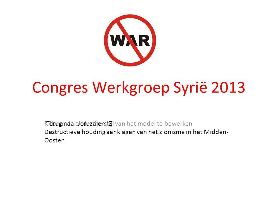 Congres Werkgroep Syrië 2013