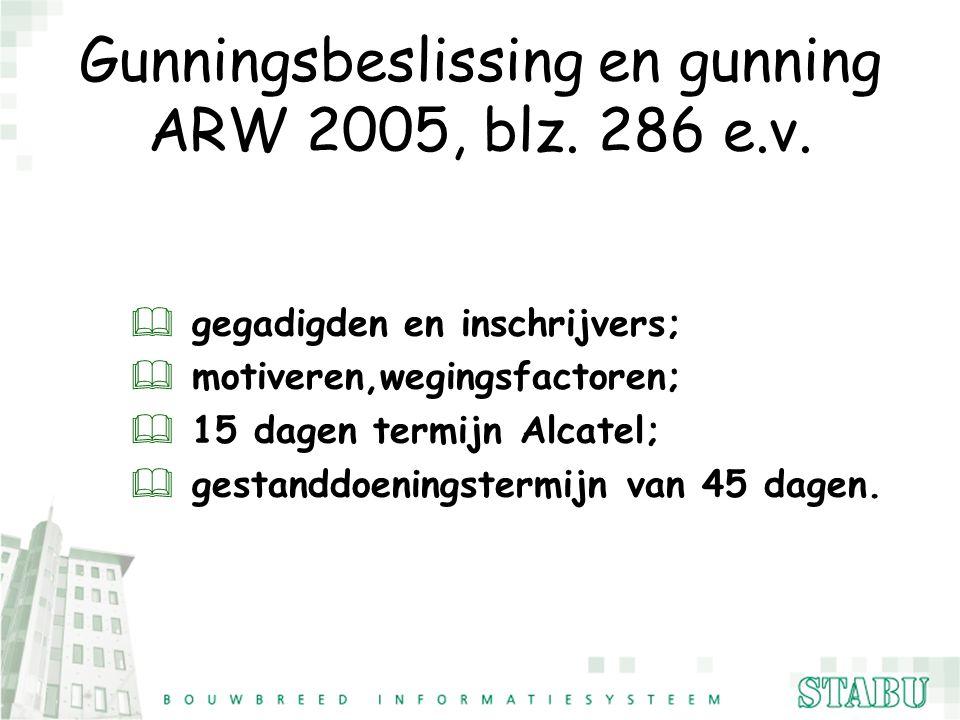Gunningsbeslissing en gunning