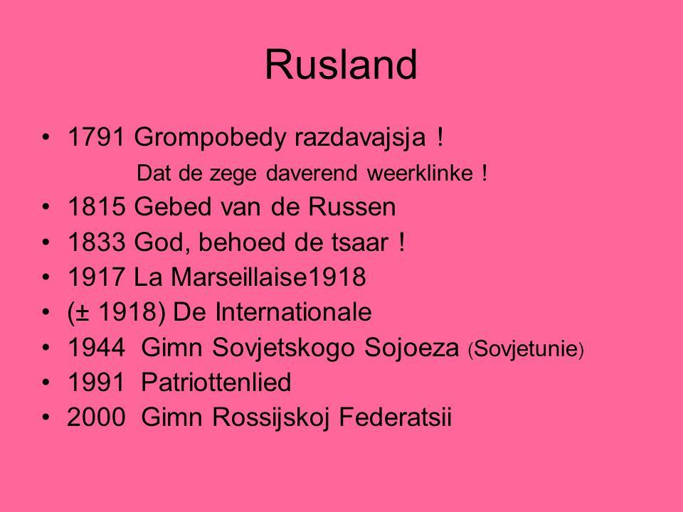Rusland 1791 Grompobedy razdavajsja !