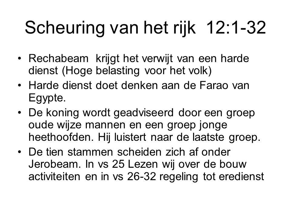 Scheuring van het rijk 12:1-32