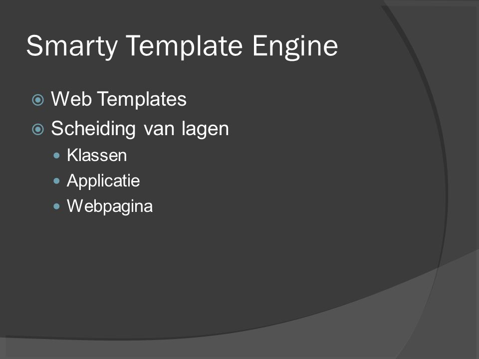 Smarty Template Engine