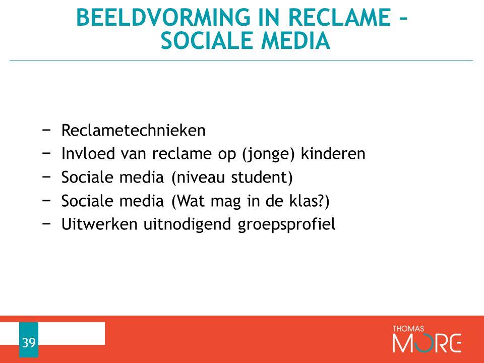 BEELDVORMING IN RECLAME – SOCIALE MEDIA