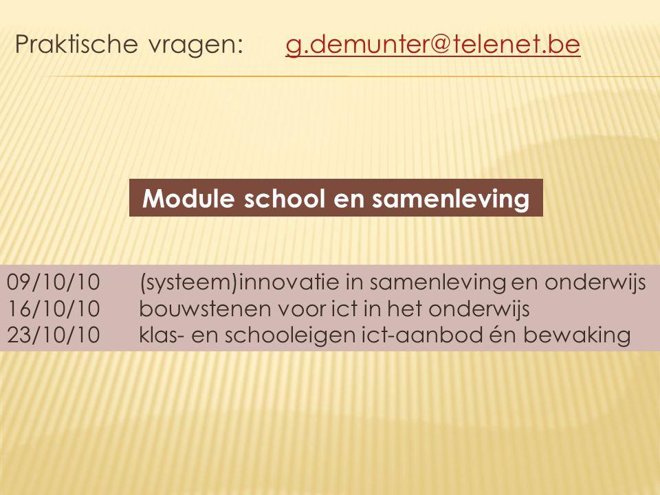 Module school en samenleving