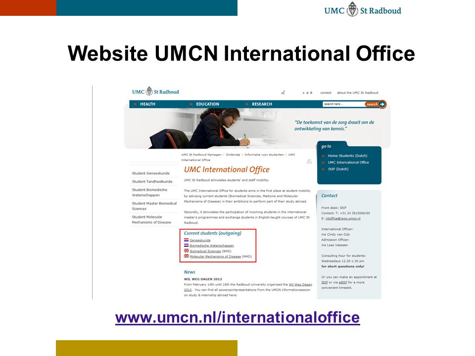 Website UMCN International Office