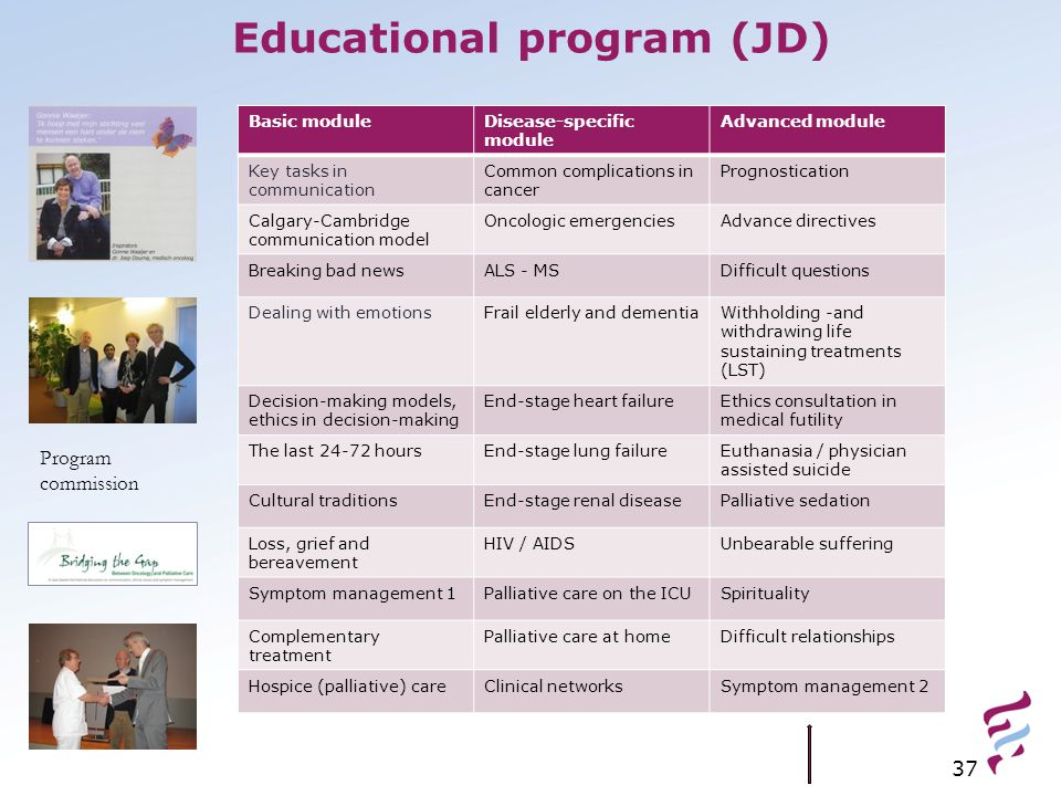 Educational program (JD)