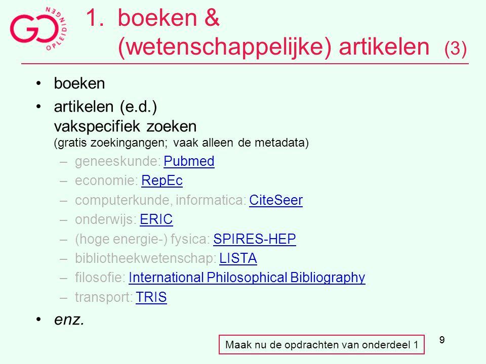 boeken & (wetenschappelijke) artikelen (3)
