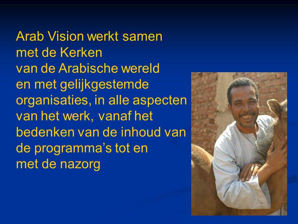 Arab Vision werkt samen