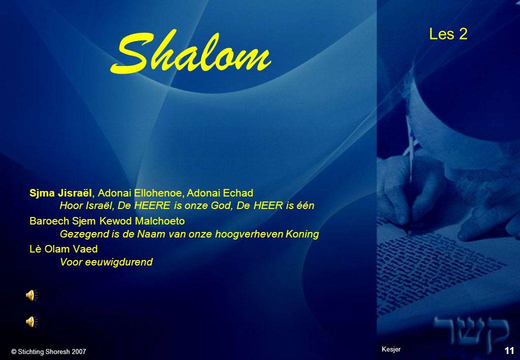 Shalom Sjma Jisraël, Adonai Ellohenoe, Adonai Echad Hoor Israël, De HEERE is onze God, De HEER is één.