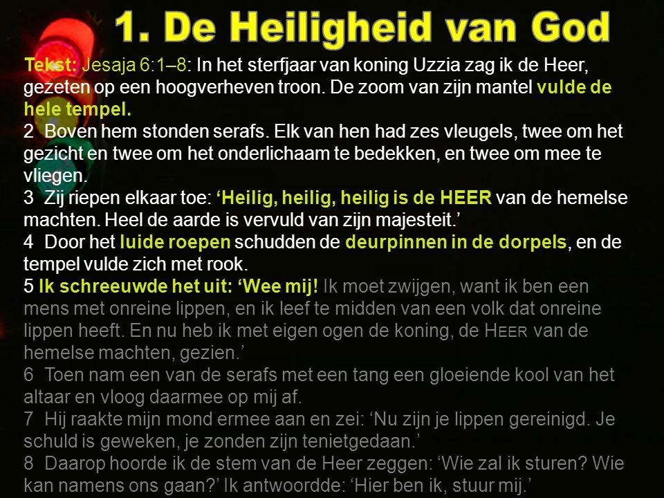 1. De Heiligheid van God