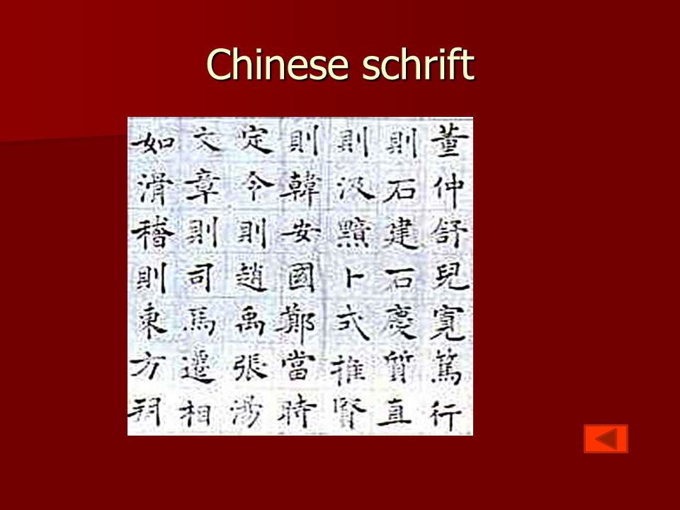 Chinese schrift